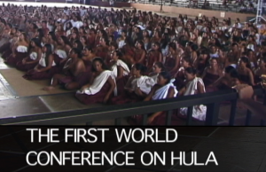 World Hula conference